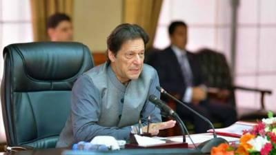 Naya Pakistan Housing Project to help boost economy: PM