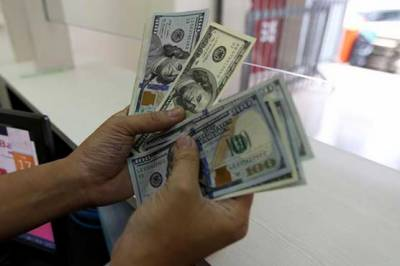 Pakistan Foreign Exchange Reserves hit yet another low