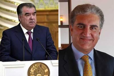 Pakistan Foreign Minister meets Tajikistan President
