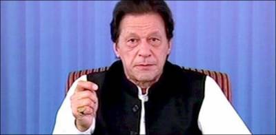 PM Imran Khan makes announcement of a special incentive package for overseas Pakistanis