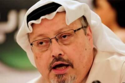 Saudi Arabia's Ambassador expressed concerns over missing journalist