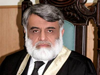 Supreme Judicial Council announces verdict on petitions against IHC Chief Justice Anwar Kasi