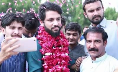 Underage MPA Salman Naeem disqualification petition: A surprise decision by LHC