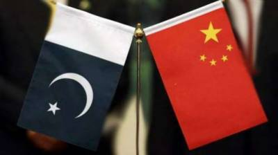 Chinese Group offers to establish vocational university in Pakistan to meet demand of skilled labour