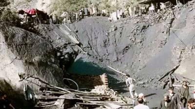 Coalmine blast kills three in Pakistan