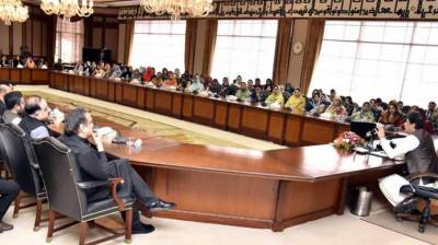 Effective local govt system to be introduced in Balochistan: PM