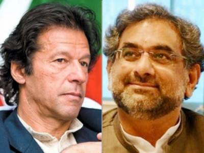 Former PM Shahid Khaqan's remarks over Imran Khan come as surprise for many