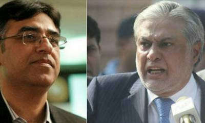 In a surprise, Finance Minister Asad Umar praises Ishaq Dar