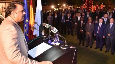 Info Minister invites EU countries to invest in projects under CPEC