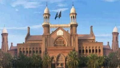 LHC suspends ECP order about MPA Salman Naeem's disqualification