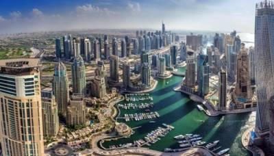 Overseas Pakistanis properties report: New revelations surface