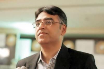 Pakistan needs $12 billion just to bridge financial gap: Report