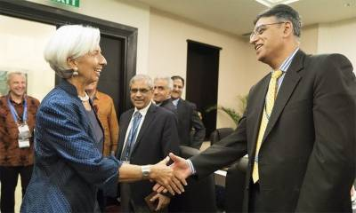 Pakistan not to accept harsh conditions from IMF, may look for other options too