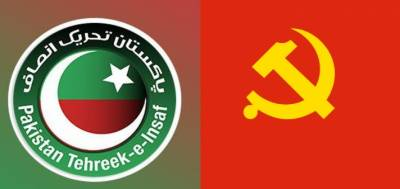 Pakistan's PTI and China's CPC to ink MoU between the two parties