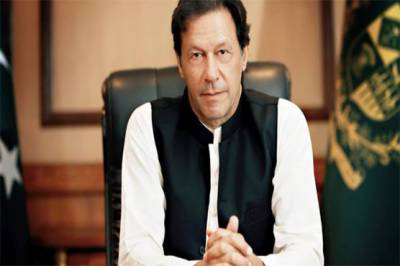 PM Imran Khan likely to address nation, agenda revealed
