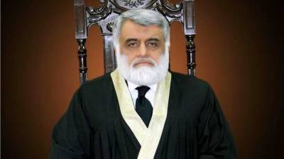 Supreme Judicial Council dismisses all complaints against Chief Justice IHC