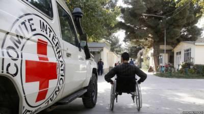 Taliban restore Red Cross security guarantee in Afghanistan