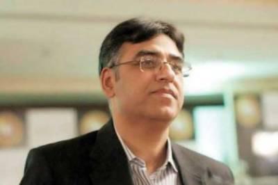 IMF team to visit Pakistan on Nov 7: Asad Umar