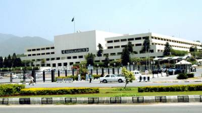 Information Minister moves resolution in NA to form Joint Parliamentary Commission