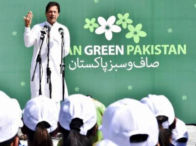 PM launches 'Clean and Green Pakistan' drive