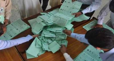 By-election 2018: Unofficial, progressive results show PTI, PMLN leading in 4 constituencies each