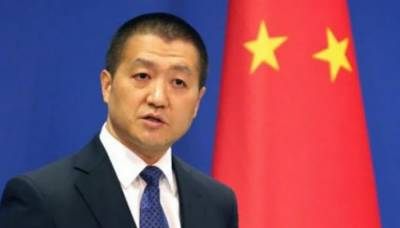 China responds over Pakistan's IMF bailout package