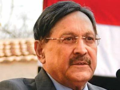 Former Chairman Senate Farooq H Naek honoured with prestigious appointment