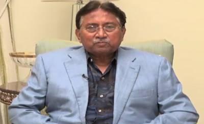 High Treason case against Pervaiz Musharraf: New developments made in special court
