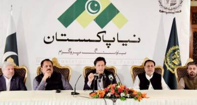 Naya Pakistan Housing Programme expanded: Following 10 cities have been added to mega project