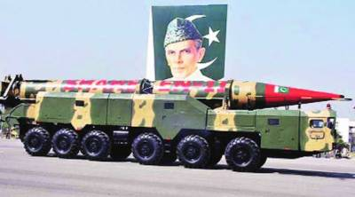 Pakistan facing confronting discrimination at international level in nuclear field