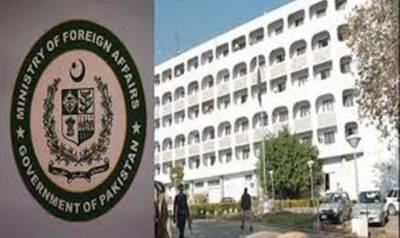 Pakistan welcomes Saudi Arabia and Turkey initiative