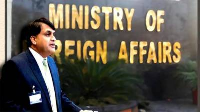 Pakistan welcomes Saudi, Turkish efforts to probe missing Saudi journalist