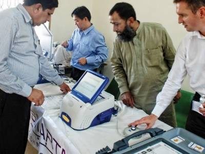 Pakistani expats in UAE vote via I-Voting system for first time