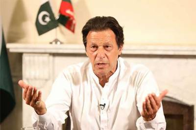 PM Imran Khan breaks silence over by elections results