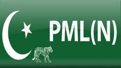 PML-N's Iftikhar Ali Khan wins PP-3 by-election