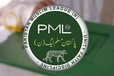PML-N won two seats in Faisalabad division: Unofficial results