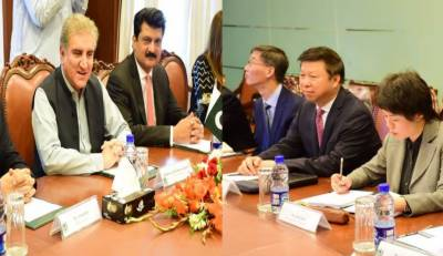 PTI, CPC sign MoU to further strengthen bilateral links