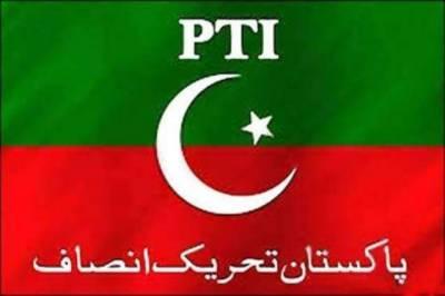PTI's Alamgir Khan wins NA-243 by-election