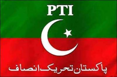 PTI's Shaikh Rashid Shafique wins NA-60, Rawalpindi-IV by-election