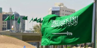 Saudi Arabia rejects threats and attempts to undermine it
