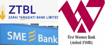 Several top appointments made in major government banks
