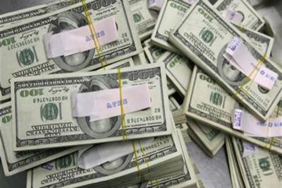 US dollar register significant rise in interbank market