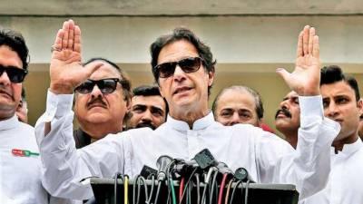 China backs PM Imran Khan