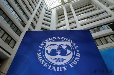 China responds over Pakistan going for IMF bailout package
