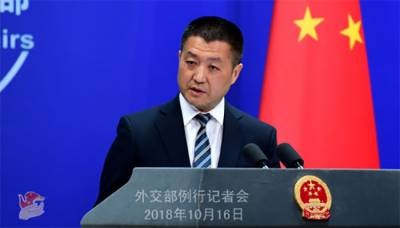 Chinese Foreign Ministry spokesperson responds over relations with new Pakistani government
