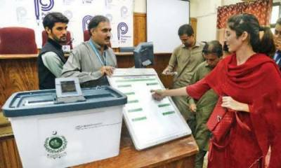 ECP to include votes of overseas Pakistanis in final results of by-elections