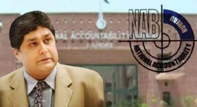 Fawad Hasan Fawad, Ahad Cheema case: New development reported