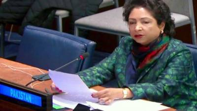 Kashmiris still waiting for implementation of UN Resolutions for right to self determination: Maleeha
