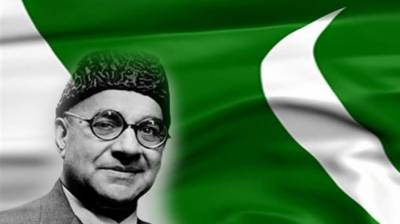 Martyrdom anniversary of Liaquat Ali Khan being observed today