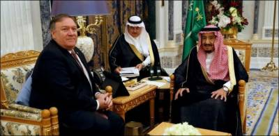 Mike Pompeo - Saudi King meeting: What went inside?